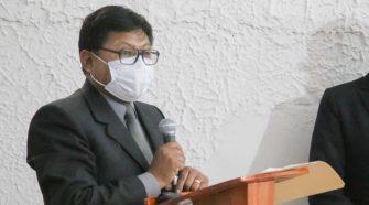 Agustín Luque Chaiña