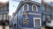 Museo Carlos Dreyer-Puno