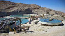 Proyecto minero Corani